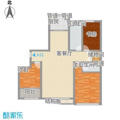 和谐家园134.15㎡整体开发高层C5号楼户型3室2厅2卫1厨