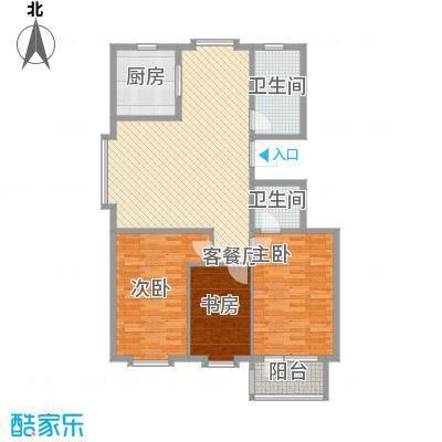 贵和花园125.00㎡户型3室2厅2卫1厨