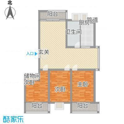 南方公寓143.30㎡A幢1和B幢7套型户型3室2厅1卫1厨