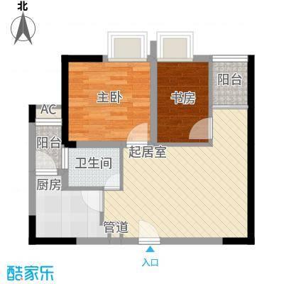 紫薇西城映画48.00㎡B2户型2室2厅1卫1厨