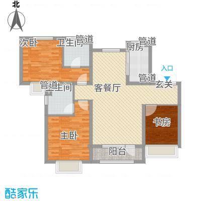 华发九龙湾中心131.00㎡D户型3室2厅2卫1厨
