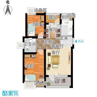 沈北新-三盛颐景蓝湾-设计方案
