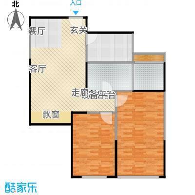 芝罘-正元怡居-设计方案
