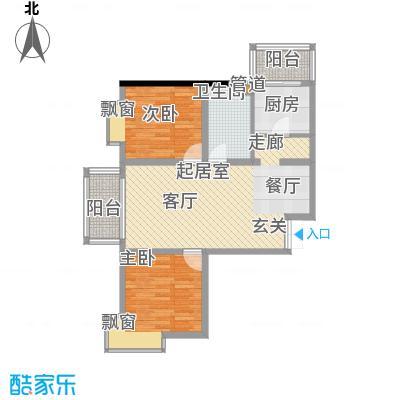 花香小镇3.00㎡G户型2室2厅1卫1厨