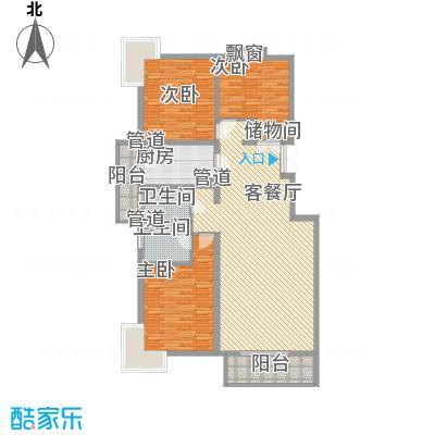 银谷美泉家园5、6号楼B1a户型3室2厅2卫1厨