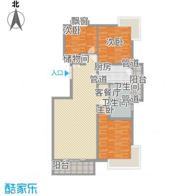银谷美泉家园B2a户型3室2厅2卫1厨