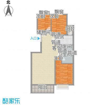 银谷美泉家园5号楼B2户型3室2厅2卫1厨