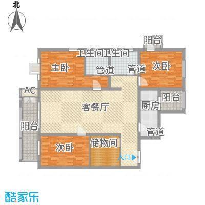远洋德邑174.73㎡乙6号楼T户型3室2厅2卫1厨
