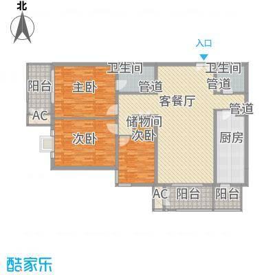 远洋德邑168.50㎡乙6号楼U户型3室2厅2卫1厨