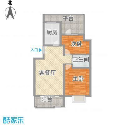 北京青年城84.61㎡B3户型2室2厅1卫1厨