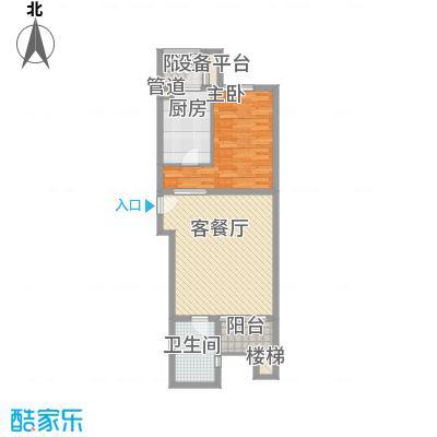 山水LAVIEA2户型1室2厅1卫1厨