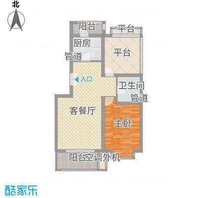 北京青年城73.60㎡A3户型1室1厅1卫1厨