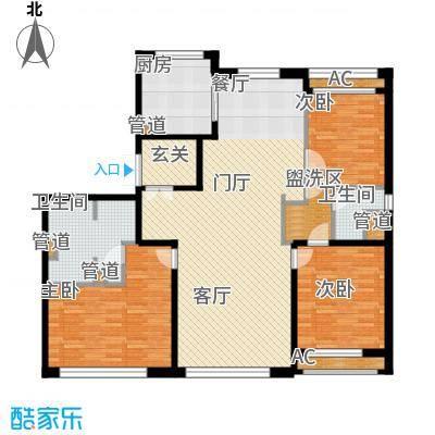 力宝广场・诗礼庭175.00㎡公寓D1户型3室2厅2卫1厨