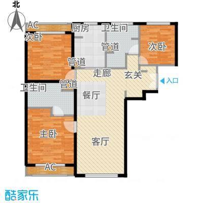 力宝广场・诗礼庭14.00㎡公寓C1户型3室2厅2卫1厨