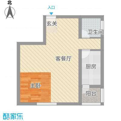 馨港庄园56.00㎡A户型1室1厅1卫1厨
