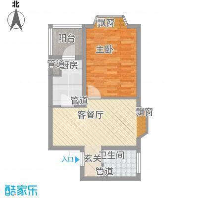 馨港庄园57.38㎡D1户型1室2厅1卫1厨