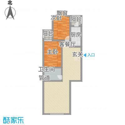 馨港庄园116.83㎡后起之秀户型2室2厅2卫1厨