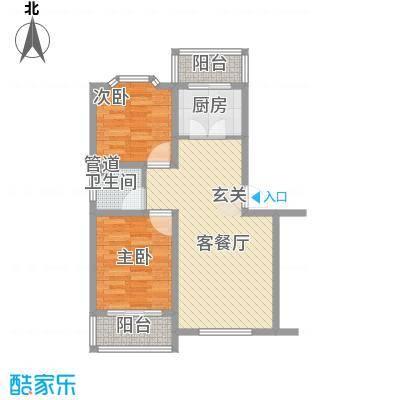 馨港庄园85.50㎡户型2室2厅1卫1厨