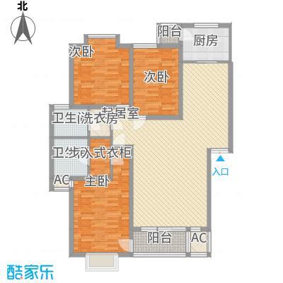 世涛天朗一期134.64㎡C31户型3室2厅2卫1厨