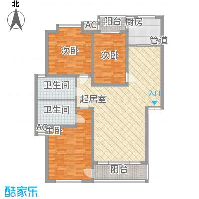 世涛天朗一期137.00㎡户型3室2厅2卫1厨