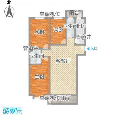 天娇园128.70㎡1-1-01户型3室2厅2卫1厨