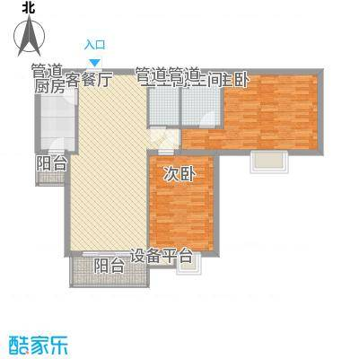 日光清城113.00㎡户型2室2厅2卫1厨