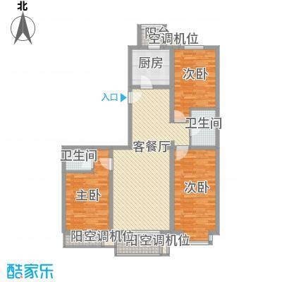 天娇园131.10㎡2-6-02户型3室2厅2卫1厨