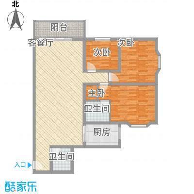 九台2000家园142.20㎡户型3室2厅2卫1厨
