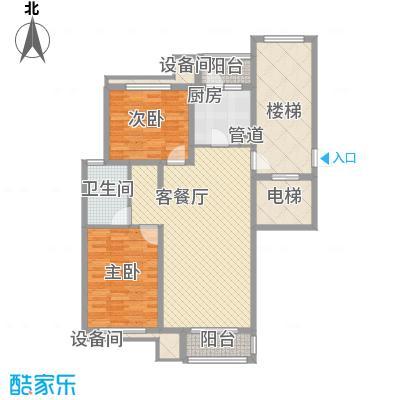 御路园户型2室2厅1卫1厨