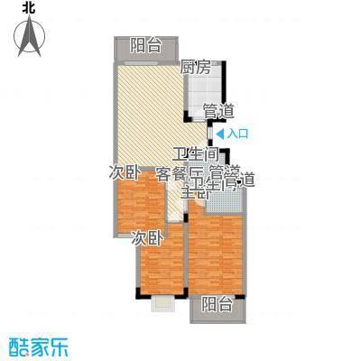 日光清城131.00㎡尊贵典藏户型3室2厅2卫1厨