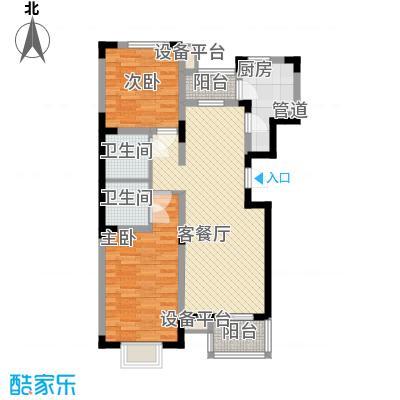 日光清城11-12#楼A户型2室2厅2卫1厨