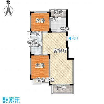 日光清城A户型2室2厅2卫1厨