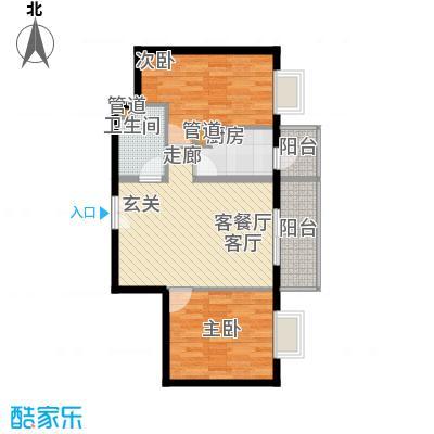 政泰家园5.30㎡C座M户型2室2厅1卫1厨