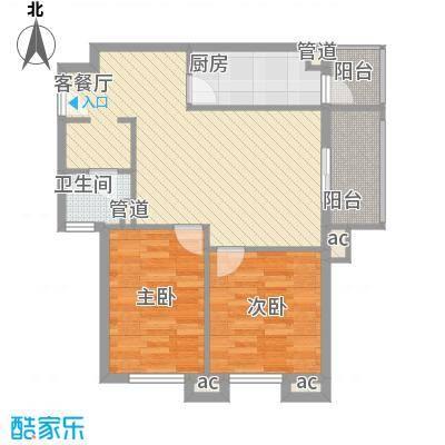 定福家园87.15㎡G、G反户型2室1厅1卫1厨