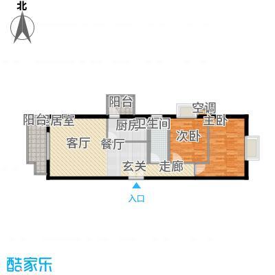 政泰家园13.21㎡C座L户型2室2厅1卫1厨