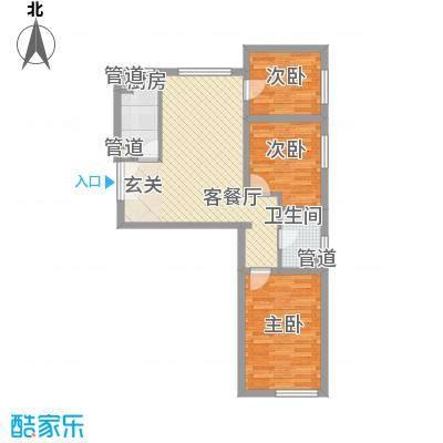 建工郭庄家园C户型3室1厅1卫1厨