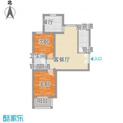 建工郭庄家园B1'户型2室1厅1卫1厨
