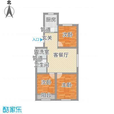 上庄三嘉信苑经济适用房8.00㎡J-2东户型3室1厅1卫1厨