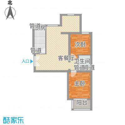 建工郭庄家园B1户型2室1厅1卫1厨