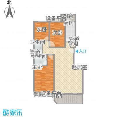 瑞丽江畔132.75㎡6号楼户型3室2厅2卫1厨