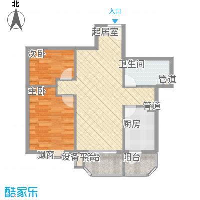 瑞丽江畔76.45㎡3、5号楼户型2室2厅1卫1厨