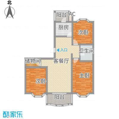 京南嘉园135.33㎡户型2室2厅1卫1厨
