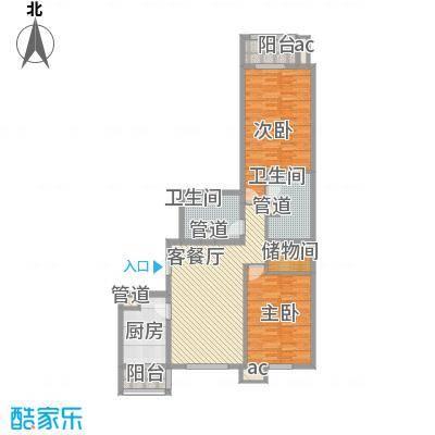 京城仁合124.10㎡D-3户型2室2厅2卫1厨