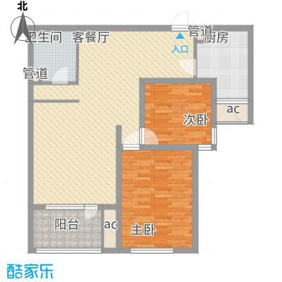 裕中西里户型2室1厅1卫1厨