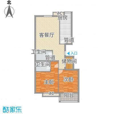 京城仁合125.18㎡F1-1型户型2室2厅2卫1厨