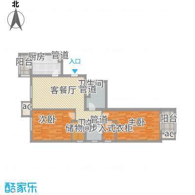 京城仁合123.71㎡D-3户型2室2厅2卫1厨