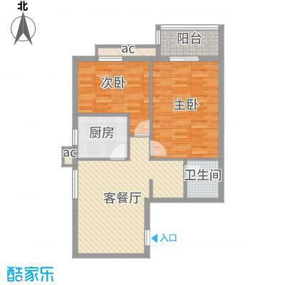京城仁合83.46㎡户型2室2厅1卫1厨