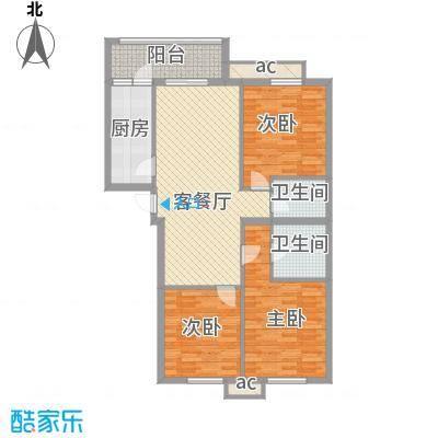 京城仁合125.64㎡户型3室2厅2卫1厨