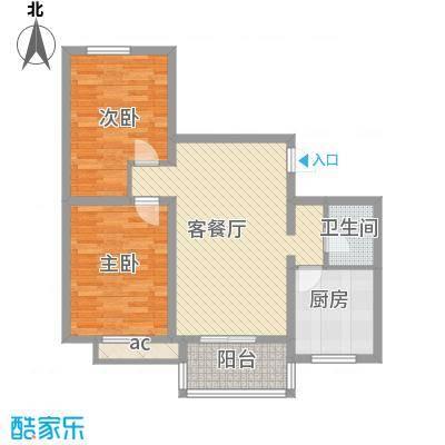 京城仁合83.86㎡户型2室2厅1卫1厨