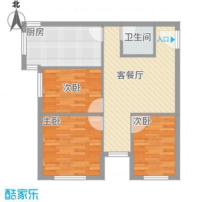 望园东里户型3室